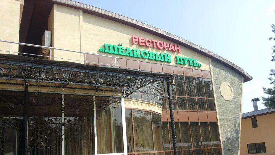 В Воронеже владельцы ресторана «Шелковый путь» незаконно застроили часть леса