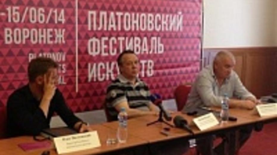 Михаил Плетнев пригласил воронежцев на фестиваль Рахманинова под Тамбовом