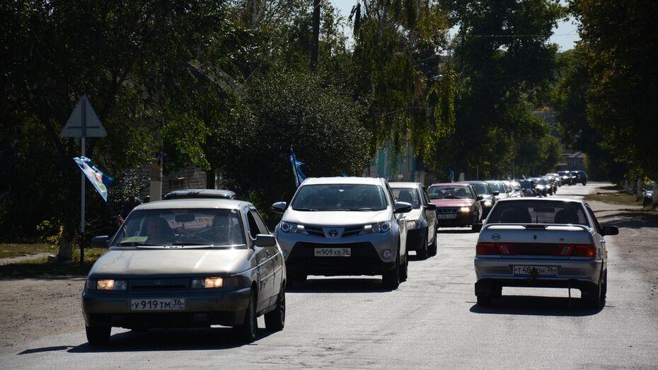 По территории Острогожского района прошел автопробег в честь 70-летия Победы
