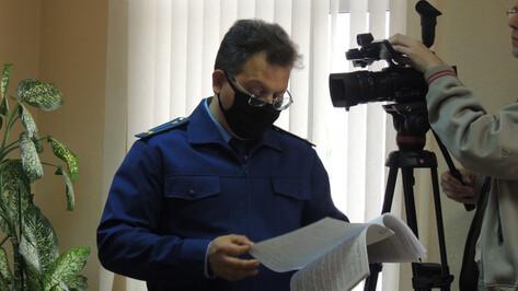 Прокуратура усомнилась в экспертизе о доходах зажиточного воронежского гаишника