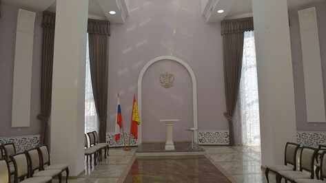 Левобережный отдел ЗАГС переедет в Железнодорожный район Воронежа