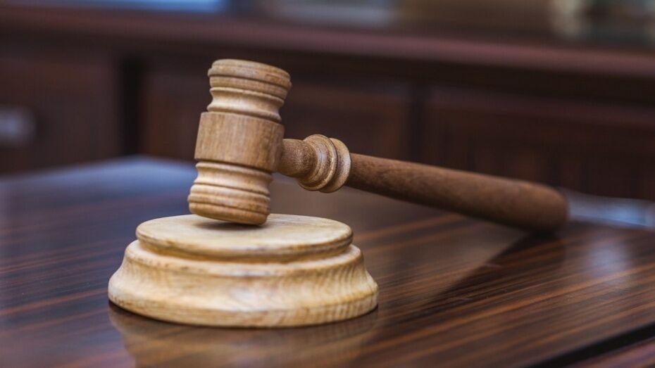 Лискинец ответит в суде за смерть мотоциклиста