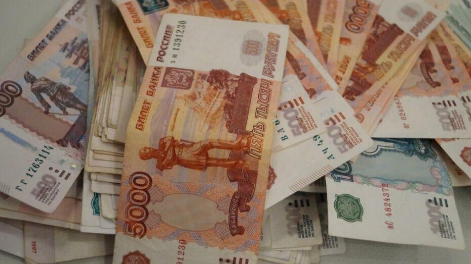 Cредняя зарплата в Воронежской области составила 27,3 тыс рублей