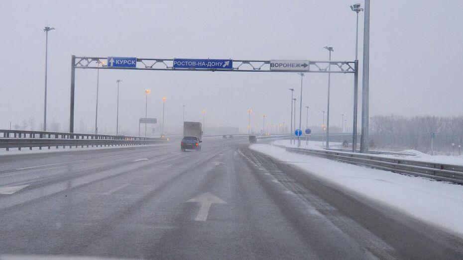 «Черноземуправтодор» направит до 144 млн рублей на содержание 4 трасс в Воронежской области