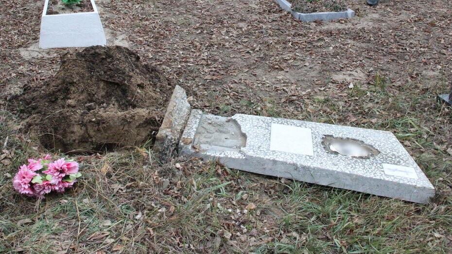 Новохоперский бетон соотношение смеси бетона