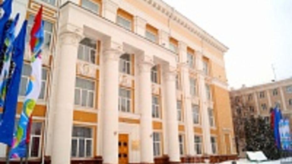 Воронежская библиотека имени Никитина получит более 24 млн рублей к юбилею