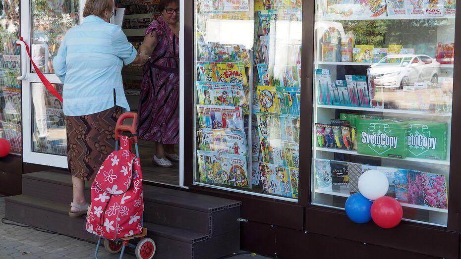 Мэр Воронежа утвердил новую схему размещения киосков и торговых павильонов