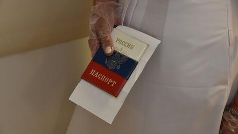 В воронежских МФЦ начали принимать заявления на домашнее голосование