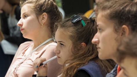 «Форум социальных инициатив» пройдет под Воронежем 19-22 октября