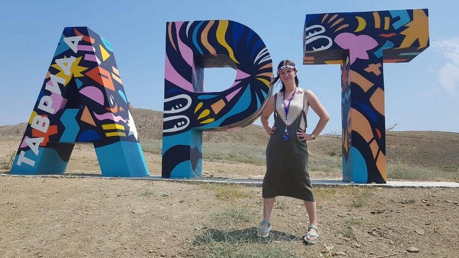 Дизайнер одежды из Борисоглебска стала участницей фестиваля «Таврида.АРТ»