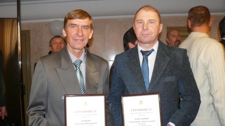 Два рамонских агрария стали победителями областного конкурса профессионального мастерства