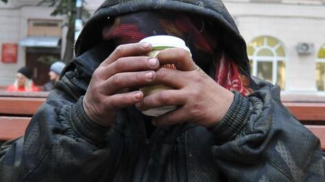 В Воронеже открыли пункт обогрева для бездомных людей