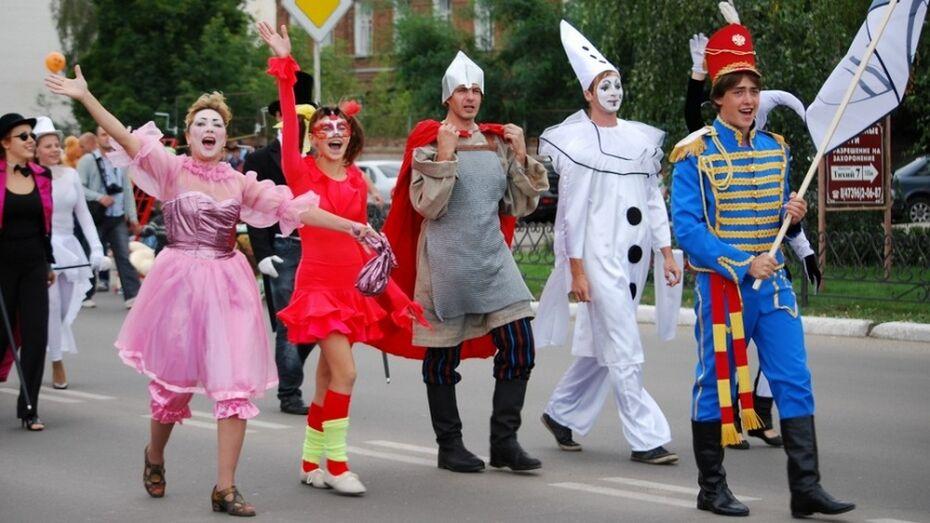 Бобровские журналисты пригласили жителей на кинопарад
