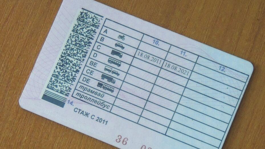 Госдума предложила лишать водителей прав при задолженности более 10 тыс рублей