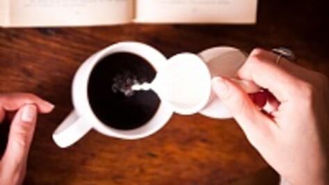 Воронежцам расскажут, как правильно пить кофе