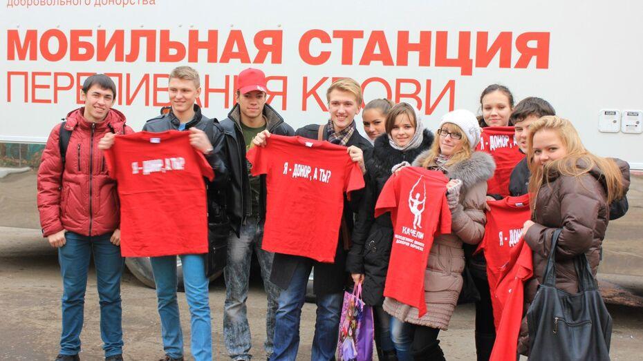 Студенты ВГУ сдадут кровь на мобильной станции