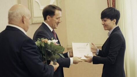В Воронежской области в День печати наградили победителей региональных премий по журналистике