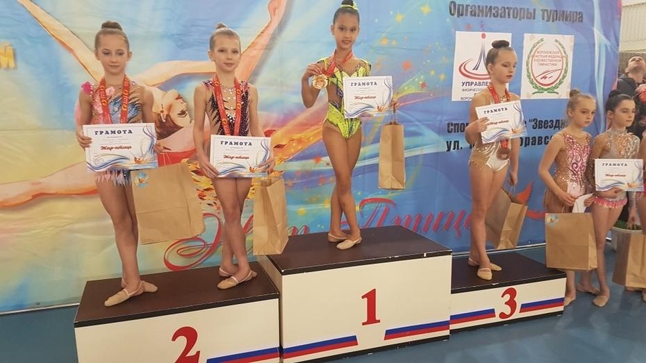 Репьевская спортсменка победила на областном турнире по художественной гимнастике