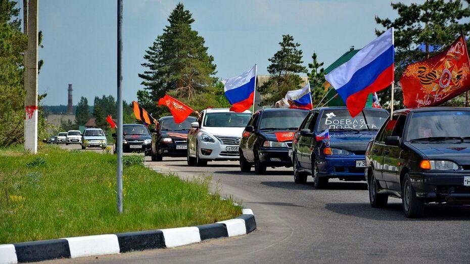Лискинцев пригласили поучаствовать в автопробеге в честь Дня национального флага 22 августа