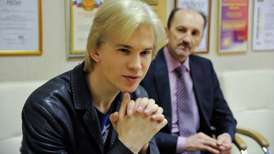 Александр Бичев: «Горжусь, что родился в Воронежской области»