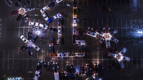 Воронежские автомобилисты поздравили горожан с Первомаем флешмобом