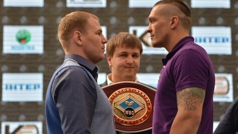 Хохольский боксер Андрей Князев 18 апреля даст бой в Киеве