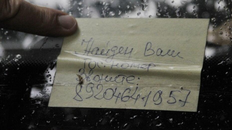 В Воронеже будут судить похитителя автомобильных номеров