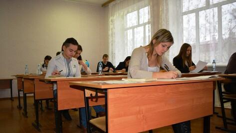 Калачеевские старшеклассники написали сочинение-допуск к ЕГЭ по русскому языку