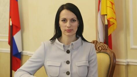 Людмила Бородина официально стала замглавы Воронежа