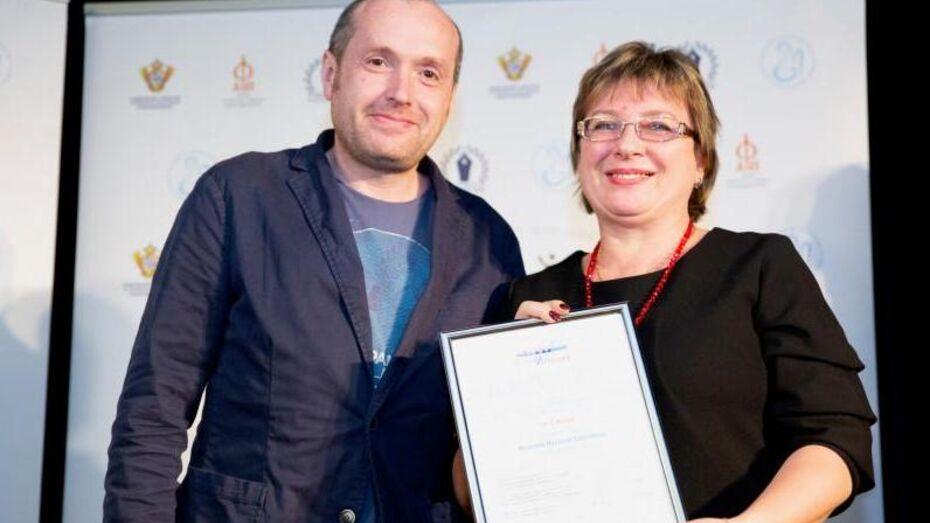 Журналисты РИА «Воронеж» установили рекорд в финале конкурса «Семья и будущее России»