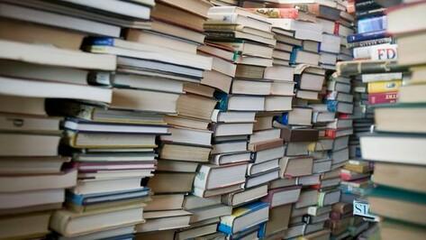 Эртильский район получил из областного бюджета  более 700 тысяч рублей на покупку школьных учебников