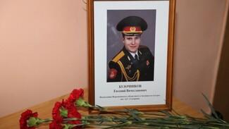Погибшего в авиакатастрофе Ту-154 воронежского артиста похоронят 16 января