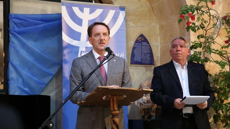 Воронежский губернатор открыл Маршаковские чтения в Иерусалиме