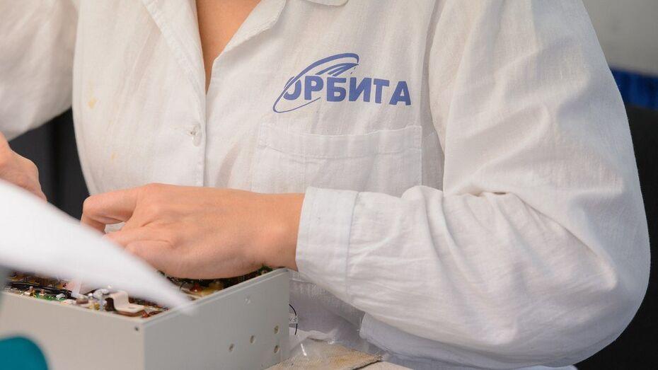 Воронежская компания протестирует оборудование для американского космического корабля