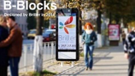 «Правильная реклама» из Воронежа завоюет города-миллионники России