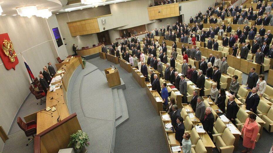 Госдума объявила амнистию в честь 70-летия Победы