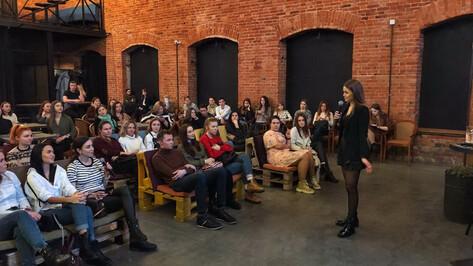 Воронежцам расскажут, как открыть свое дело