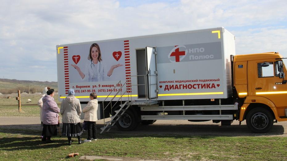 В Подгоренском районе начал работу мобильный ФАП