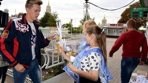 Россошанский район присоединился к благотворительной акции «Белый цветок»