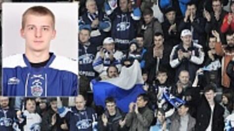 Воронежский «Буран» пригласил на просмотр игрока из молодежной лиги