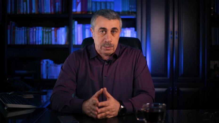 Доктор Комаровский назвал странными результаты тестов на коронавирус