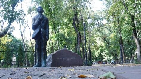 Трехдневный фестиваль «Улица Мандельштама» пройдет в Воронеже