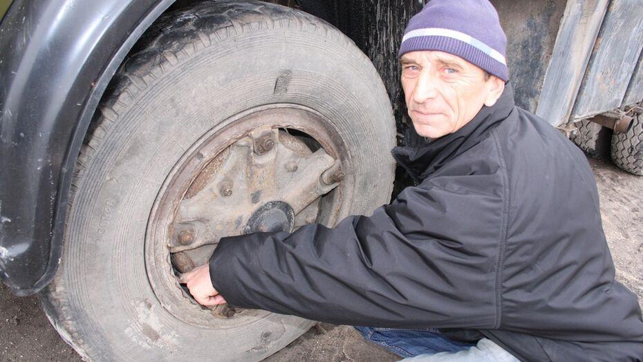 В богучарском селе неизвестный злоумышленник проколол шины у 20 автомобилей