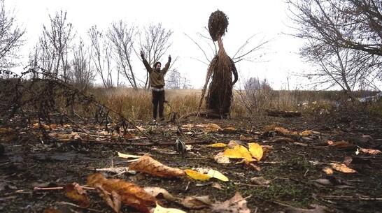 «Плетеный человек» появился на берегу реки в воронежском Дивногорье