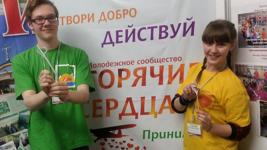 Лискинцы стали лауреатами премии «Добронежец»