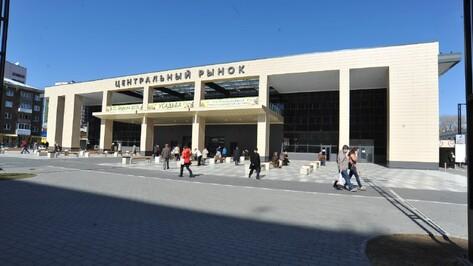 Центральный рынок откроет филиалы в Воронежской области