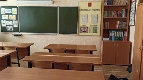Воронежским школьникам в игровой форме расскажут о цифровизации производства