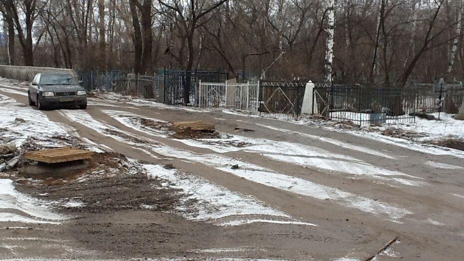 В Воронеже дорогу на месте провала бетономешалки снова закроют на месяц