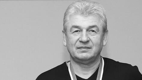 Скончался бывший футболист воронежского «Факела» Валерий Матюнин