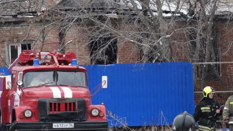 Министр соцзащиты и министр по ЧС вылетели на место пожара в Воронежской области